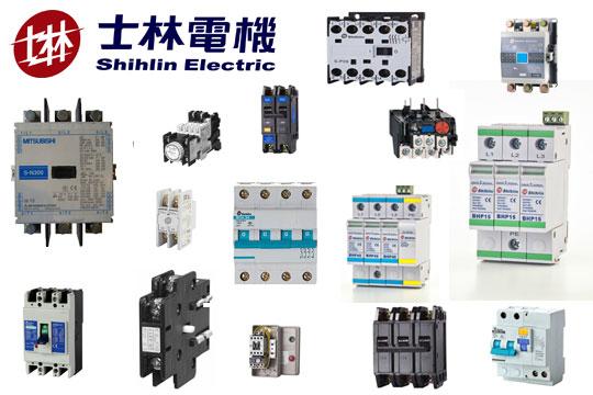 datbinh-phu-kien-shihlin-11